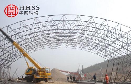 钢结构的优势_江苏华海钢结构网架工程有限公司_徐州