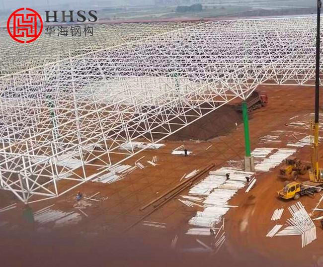 煤棚工业网架_江苏华海钢结构网架工程有限公司_徐州